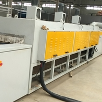 鋁棒加熱爐 連續式網帶熱處理爐