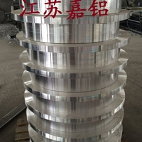 <em>鋁</em>鍛件長度3米廠家直銷