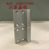 工業鋁型材活動鉸鏈廠家直銷