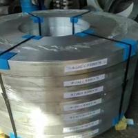 鍛造鋁6162鋁管上海公司
