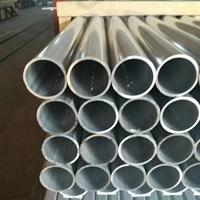 锻造铝高等05铝管上海公司