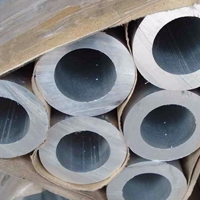 鍛造鋁7050鋁管上海公司