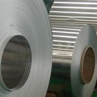 保溫鋁皮貨到付款價格有嗎?