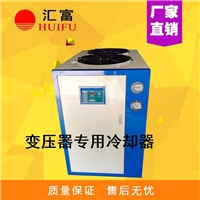 800千伏安變壓器專用冷卻器 變壓器油冷卻機