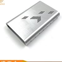 移动硬盘散热铝壳
