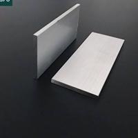 國標7075鋁排鋁扁條裝飾防銹鋁排型材440