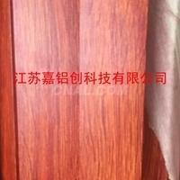木紋轉印鋁型材廠家直銷