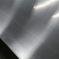 折彎鋁板廠家報價