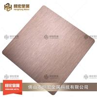 定做木纹不锈钢板平板木纹紫檀木纹