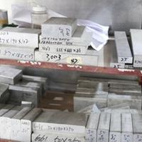 铝排选型 铝排的规格 铝排生产厂家