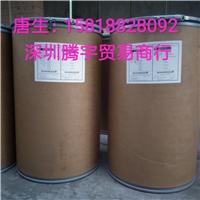 印刷油墨用增硬耐磨,抗刮伤蜡粉FS-421T三叶含氟改性蜡
