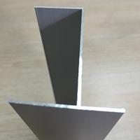 現貨凈化鋁型材50窗框老式門料鋁材