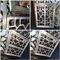 仿古中式铝艺焊接花格屏风窗花