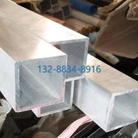 厚壁方管,型材鋁方通