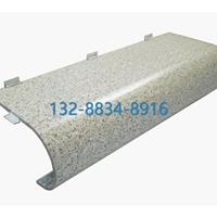 仿石材鋁單板施工