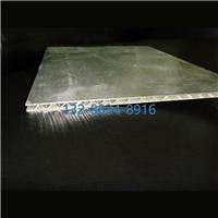 5005铝复合板4mm厚的价格