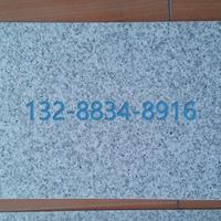广东 专业真石漆 铝单板喷涂厂家