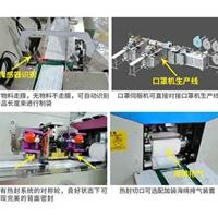 长沙纸塑防护用品包装机械设备哪家好