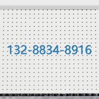 陽極氧化別墅家居加油站玫瑰金鋁蜂窩板幕墻圖片