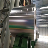 山东0.2厚1060铝卷厂家