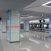 金属侧墙装饰建材地铁站搪瓷钢板