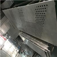 大亚湾门头红黄蓝铝板设计-造型铝板生产门头红黄蓝铝板设计-造型铝板生产