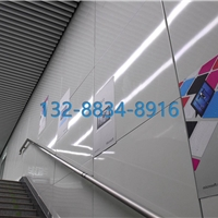 3系铝锰合金地铁烤瓷铝单板