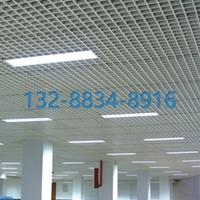 机房地下室0.3~0.6mm灰色铝合金格栅板