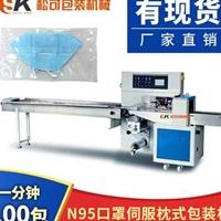 大连纸塑防护防护用品包装机厂家直销