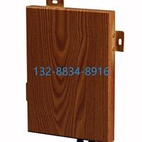铝合金木纹转印价格,木纹铝板