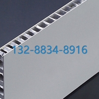 过道广东铝蜂窝铝型材小料
