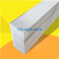 鋁板材質1060