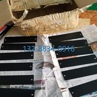 铝板氧化工艺,阳极氧化铝单板