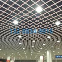 磨砂拉丝会议室0.6~1.0mm专项使用配件固定北京铝格栅