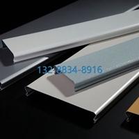 长型铝扣板吊顶,铝条板