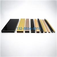 会议室上海松江铝型材厂家