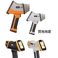 容好仪器手持式光谱仪8000S系列