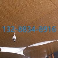 包柱/包梁园林医院家居6系铝镁硅合金木纹板价格