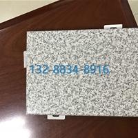 广东 专业真石漆 铝单板喷涂厂家,真石漆铝单板