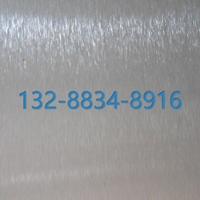磨砂铝合金,铝卷板