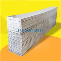 地下室铝板材质1060