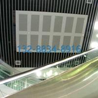 广东铝方通厂,铝方通