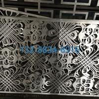 电镀中式铝窗花型材