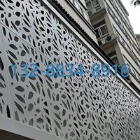 留缝贵州雕刻铝单板厂家