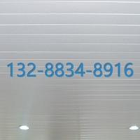 铝合金条加石膏板吊顶铝条扣