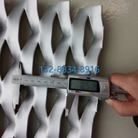 冲孔网标准铝拉网板