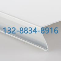 木纹铝条板定制厂