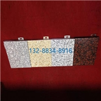 4S店/楼房售卖部广东 专业真石漆 铝单板喷涂厂家