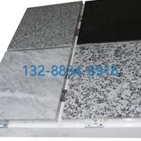 仿石纹铝单板系列介绍,仿石纹铝板