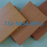 木纹铝单板,木纹铝板